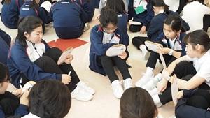 2018中1校外学習