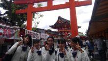 2018中3関西修学旅行