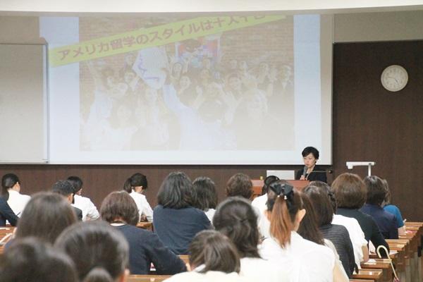 2018第1回海外大学進学セミナー