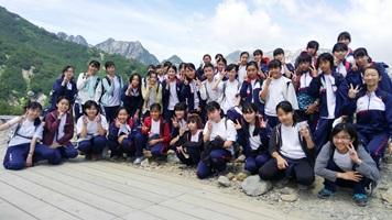 2018中2夏季学校