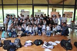 2018高1文系夏季学校