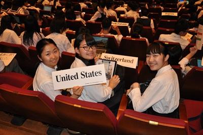 2018模擬国連大会