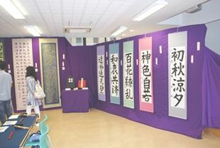 2018山脇祭