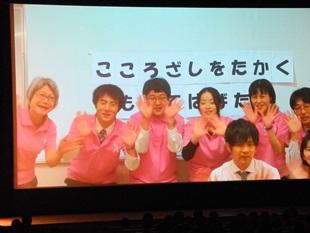 2018高3生送別会