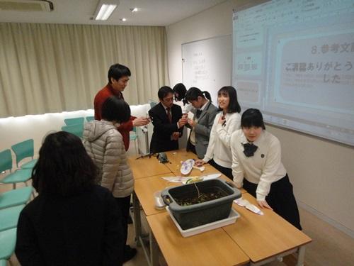 2018科学研究チャレンジプログラム