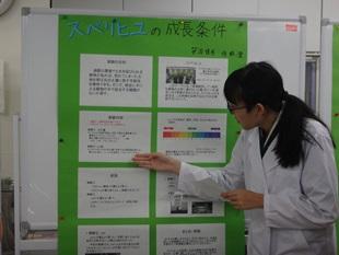 2018科学研究チャレンジ