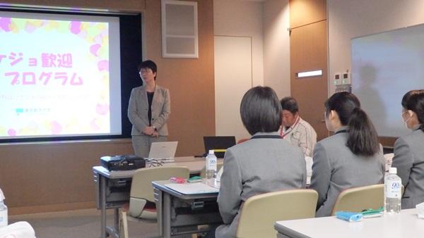 2019東京都市大学リケジョ歓迎プログラム