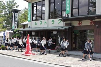 2019中3修学旅行