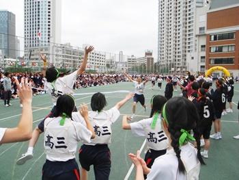 2019体育祭