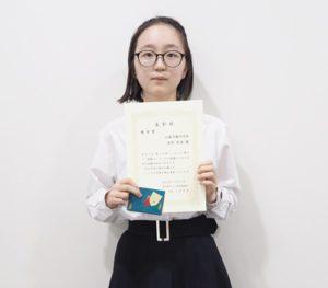 2019新聞コンクール