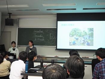 生物多様性研究発表会