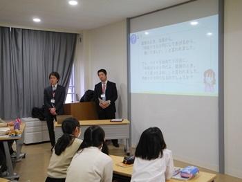 法教育プログラム