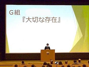 2020スピーチコンテスト本選